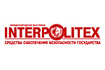 Interpolitex 2018 Logo