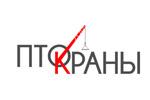 КранЭкспо 2018. Логотип выставки