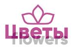 Цветы 2017. Логотип выставки