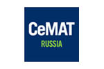 CeMAT RUSSIA 2019. Логотип выставки