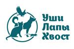 Уши Лапы Хвост 2014. Логотип выставки