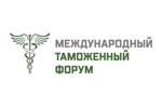 Таможенная служба 2017. Логотип выставки