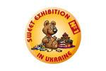 SWEETS & BAKERY UKRAINE 2019. Логотип выставки