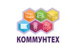 КОММУНТЕХ 2018. Логотип выставки