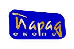Покупайте Астраханское 2010. Логотип выставки