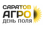 САРАТОВ-АГРО. ДЕНЬ ПОЛЯ. 2017. Логотип выставки