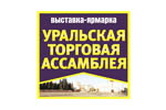 Уральская торговая ассамблея 2018. Логотип выставки