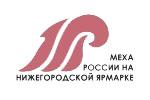 Меха России на Нижегородской ярмарке 2018. Логотип выставки
