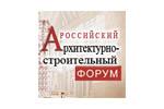 Российский архитектурно-строительный форум 2018. Логотип выставки