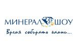 Минерал-Шоу 2013. Логотип выставки