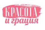 КРАСОТА И ГРАЦИЯ 2017. Логотип выставки