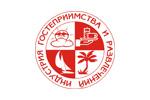 ИНДУСТРИЯ ГОСТЕПРИИМСТВА И РАЗВЛЕЧЕНИЙ 2017. Логотип выставки