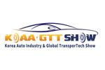 KOAA SHOW 2017. Логотип выставки