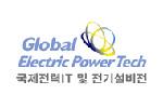 Global Electric Power Tech 2016. Логотип выставки