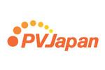 PV JAPAN 2018. Логотип выставки