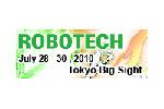 ROBOTECH 2010. Логотип выставки