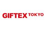 GIFTEX 2016. Логотип выставки