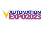 Automation 2017. Логотип выставки