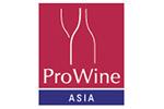 ProWine Asia 2018. Логотип выставки