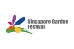 Singapore Garden Festival (SGF) 2016. Логотип выставки