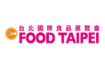 FOOD TAIPEI 2017. Логотип выставки