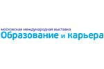 Образование и карьера XXI 2017. Логотип выставки