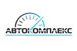 АВТОКОМПЛЕКС 2016. Логотип выставки