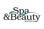 SPA & Beauty Russia 2013. Логотип выставки