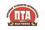 Передовые Технологии Автоматизации. ПТА 2018. Логотип выставки