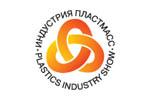 Индустрия пластмасс 2014. Логотип выставки