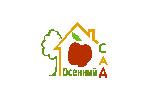 Осенний сад 2012. Логотип выставки