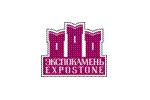 ЭКСПОКАМЕНЬ 2015. Логотип выставки