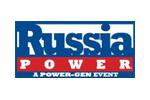 POWER-GEN Russia 2016. Логотип выставки