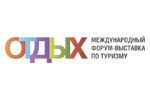 OTDYKH LEISURE 2017. Логотип выставки