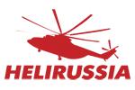 HELIRUSSIA 2018. Логотип выставки