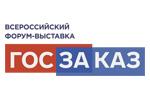 ГОСЗАКАЗ – ЗА честные закупки 2018. Логотип выставки