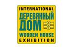 Деревянный дом 2017. Логотип выставки