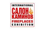 Салон каминов 2017. Логотип выставки