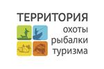 Территория охоты, рыбалки, туризма 2019. Логотип выставки