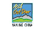 Asia Outdoor 2018. Логотип выставки