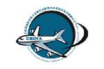 AvioniChina 2012. Логотип выставки