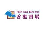 Hong Kong Book Fair 2018. Логотип выставки