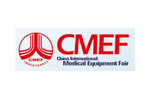CMEF - China International Medical Equipment Fair 2019. Логотип выставки