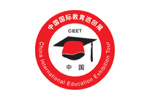 CIEET SHANGHAI 2014. Логотип выставки