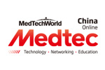 MEDTEC China 2016. Логотип выставки