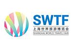 Shanghai World Travel Fair / SWTF 2018. Логотип выставки