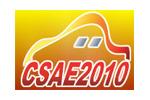 CSAE 2012. Логотип выставки