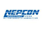 NEPCON China - Shanghai 2018. Логотип выставки