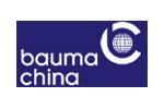 Bauma China 2018. Логотип выставки