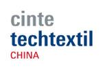 Cinte Techtextil China 2018. Логотип выставки
